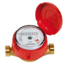17020 - Watermeter